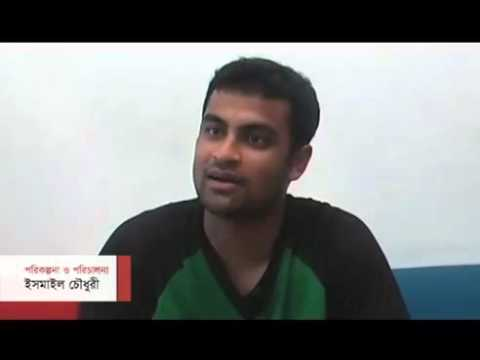 Tamim Iqbal Talk about Ctg