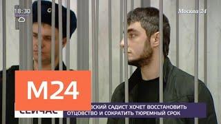Грачеву отказали в восстановлении родительских прав - Москва 24