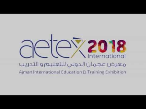 Inauguration Press Conference of AETEX 2018 - Ajman Education & Training Exhibition - UAE