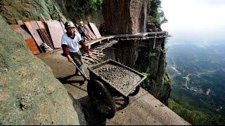 Строительство горных троп в Китае