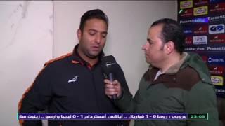 الحريف - أحمد حسام ميدو يكشف حقيقة أزمة عصام الحضري مع وادي دجلة ومشاجرته مع حسام البدري