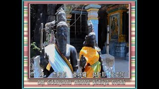Gambar cover 《悉曇聲明梵音大悲咒》 ----印度納度Nudu邦Tamil石天宮的追尋---觀世音菩薩古道場20190325石天宮追尋之08