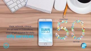 DubaiNow App_Short Video