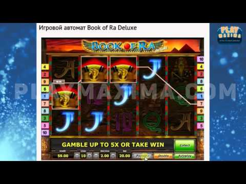 Піраміда Атея карткова гра