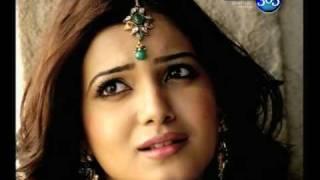 Baana Kaathadi Trailer