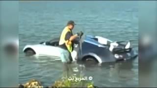 الحكم بالسجن على مالك سيارة بوجاتي فيرون بسبب إسقاط السيارة عمداً في البحيرة