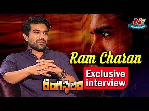 Ram Charan Exclusive Interview    Rangasthalam Movie    Samantha    NTV ENT