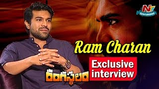 Ram Charan Exclusive Interview || Rangasthalam Movie || Samantha || NTV ENT