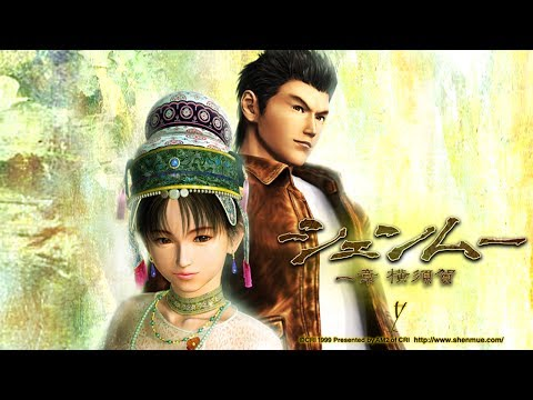 Shenmue Original Soundtrack (Complete)
