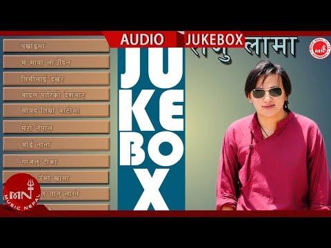 Raju Lama | Nepali Hit Songs Collection | Audio Jukebox | Music Nepal