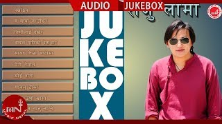 raju lama jukebox
