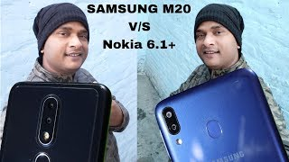 Samsung Galaxy M20 Camera Review With Nokia 6 1 Plus | Full Camera Sample