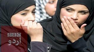 برطانیہ میں مسلمانوں کی آبادی میں اضافہ bbc urdu