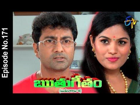 Ruthugeetham (Ruthuragalu-2) | 20th April 2018 | Full Episode No 171 | ETV Telugu