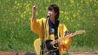 Carya(カーヤ)「ロケットガール」2018.4.29 かくだ菜の花まつり thumbnail