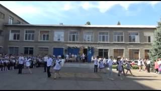 1 сентября гимназия 2015г г Кировск ЛНР 11 класс вальс