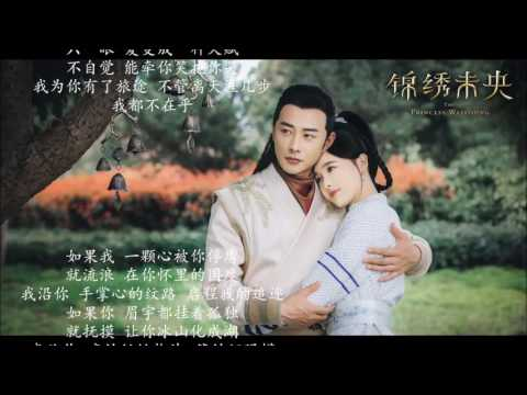 《Tiffany Tang 唐嫣 & Luo JIn 罗晋》《天赋》 《Heavenly Gift》