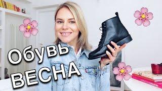 видео Женские весенние ботинки