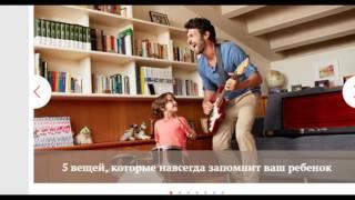 видео Досье - Psychologies.ru