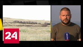 Смотреть видео Минобороны: организована поисково-спасательная операция после исчезновения Ил-20 - Россия 24 онлайн