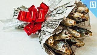 12 самых странных подарков к 23 февраля