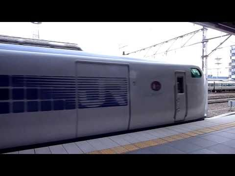 (HD - Japan train) JR Kyoto station , Kansai Airport Limited Express Haruka (関空特急はるか)