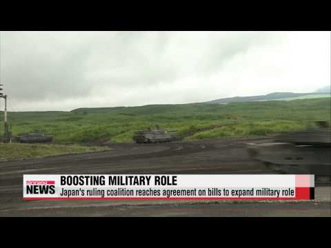 Japan′s ruling coalition reaches agreement on bills to expand military role   일본