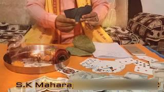 दिवाली बम्पर# ताश के 5 पत्तो से जीते जुआ #Diwali Bumpper In Hindi Youtube HD Tricks