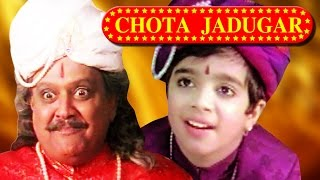 Chota Jadugar - Hindi Dubbed Full Movie - Kids Film - Bollywood Latest Movies