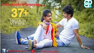AAP JO IS TARAH SE TADPAYENGE | MALE & FEMALE COVER SONG | SATHI PRODUCTION HOUSE | CHIRANJIT PODDAR