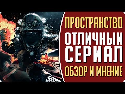 саакашвили - пробуждение силы