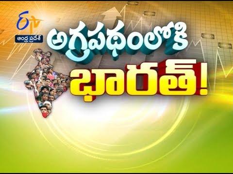Pratidwani | 10th July 2017 | Full Episode | ETV Andhra Pradesh