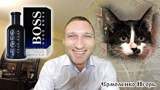 Обзор духов Hugo Boss Bottled Night || Новый жилец Кошка Дашка