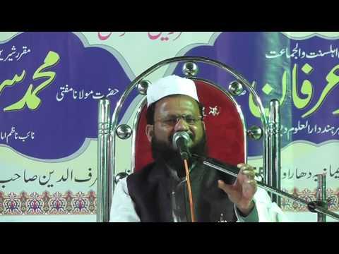 Qari Abdul Batin Faizabadi | Naat  | JALSA 2017 - Masjid E Imania