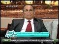 تعرف على مشاكل الجهاز الهضمى مع أ.د حسن حمدي رئيس قسم طب المناطق الحارة  فى برنامج فيها حاجة حلوة