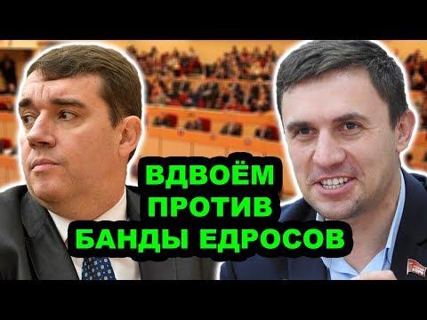 Бондаренко о поправках в Конституцию... Единая Россия нарушает регламент!   RTN