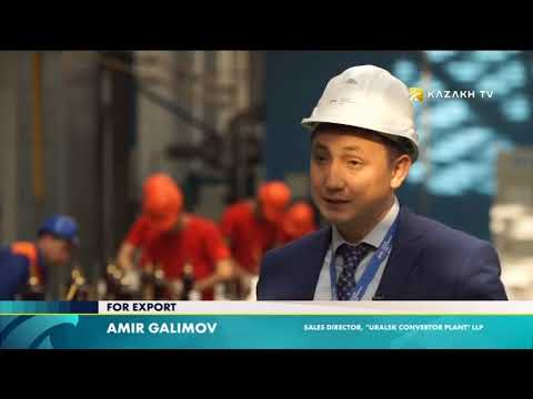 For export №13. Export potential of Western Kazakhstan