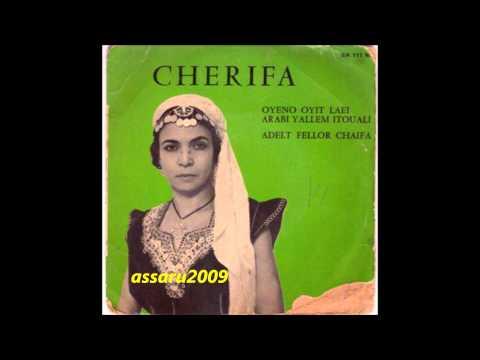 CHERIFA MP3 TÉLÉCHARGER AKBOU