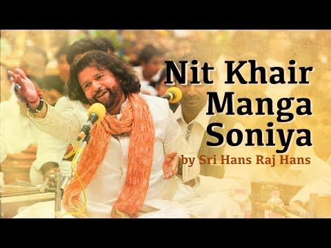 Nit Khair Manga Soniya by Sri Hans Raj Hans at Prasanthi Nilayam | Live Concert | Punjabi Folk Song