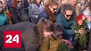 Смотреть видео В Мурманской области прошли акции памяти погибших в Шереметьеве - Россия 24 онлайн