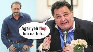 Rishi Kapoor Reaction On Sanju Teaser Ranbir Kapoor as Sanjay Dutt