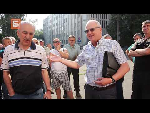 Бахмут IN.UA - На Вистеке работники требуют выплаты зарплаты и увольнения директора