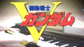 「機動戦士Vガンダム」より前期エンディングテーマ「WINNERS FOREVER〜...