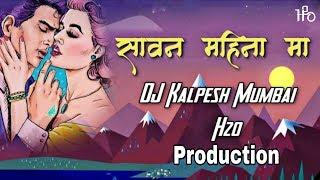 Sawan Mahina Ma - Remix - H2O Production & DJ Kalpesh Mumbai