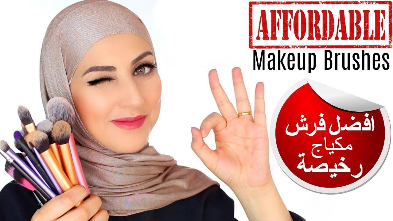 88294d7f08805 Best Drugstore  Affordable Makeup Brushes فرش مكياج رخيصة وممتازة ...