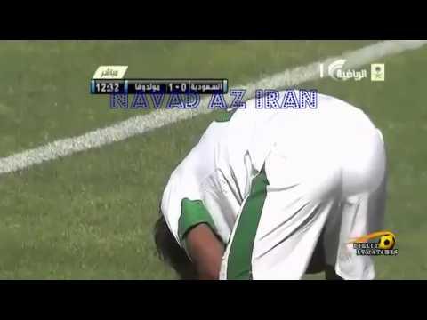 Arabian Striker's Worst Miss Ever In Football History Yasser Al Shahrani ياسر الشهراني Fail
