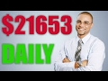 Make a Living in 1 Hour a Day Trading the 3 Bar Play ...