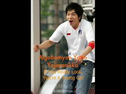 Lee Seung Gi - Because You're My Woman _ Lyrics + English Translation