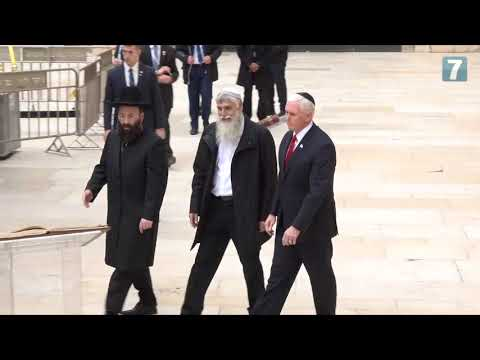 VP Mike Pence visits the Western Wall