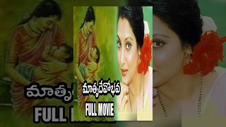 Matru Devo Bhava (Akashadoothu) Telugu Full Movie | Nassar | Madhavi | MM Keeravani